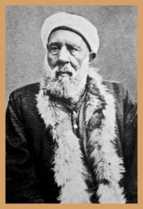 Salih Ragib ef. Čurčić